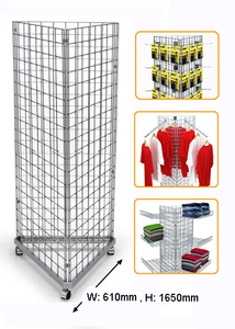 3 Way Slat Grid Display  MW-G001